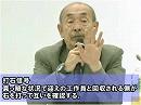 【拉致問題】東京連続集会91-今ここまで言える日本人拉致の全体像[桜H28/7/9]