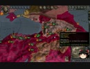【Crusader Kings2】コッカロス家の歴史 Part64