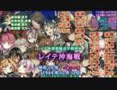 第99位:【艦これ】艦娘達の艦隊興亡記【2016年6月版】 thumbnail