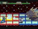 ロックマンエグゼ1~6 ラスボス戦(チップ使用禁止)