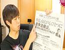 爆笑!選挙公報 thumbnail