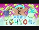 【平沢MAD】例の18歳選挙権PR×世界タービン【投票日】