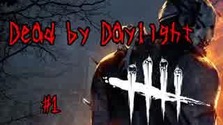 【4人実況】命を懸けた究極の鬼ごっこ【Dead by Daylight】part1