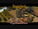 【Banished】ゆっくり全滅記#1【ゆっくり実況】