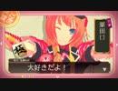 【刀剣乱舞】乱藤四郎/恋の2-4-11【MMD-PV解禁ッ!】