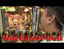 パチスロ【エブリーのGoing My EVERY day】vol.67 ミリオンゴッド-神々の凱旋- 前編 thumbnail