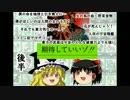 第49位:【ゆっくり解説】手塚治虫の上級者向けな作品を紹介①・後半 thumbnail