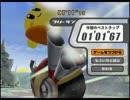 "FRチェックナイト ウィリーバイク 1'01""67【カービィのエアライド】"