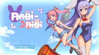 【Rabi-Ribi】苛烈弾幕 part1 【ゆっくり実況プレイ】