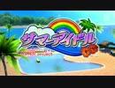 【サマーアイドル】初音ミク Project DIVA Future Tone
