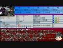 [F-ZERO GX]全マシンでグランプリMASTERを優勝する。part38前半