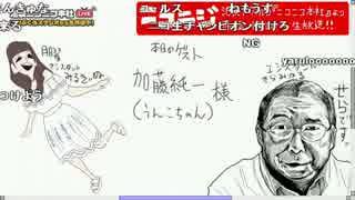 【公式】うんこちゃん『ニコラジ(開演前)』【コメント有】0/2【2016/07/11】