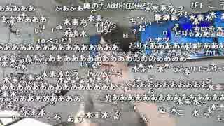 【公式】うんこちゃん『ニコラジ月曜日』【コメント有】2/2【2016/07/11】