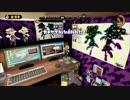 【検証】アンチョビットゲームズ オフィス内侵入バグ