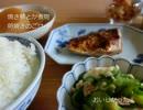 日々の料理をまとめてみた#28 -9食-