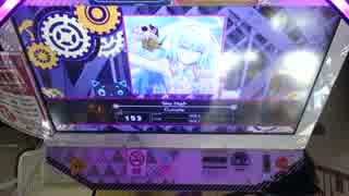 【BeatStream 片手】 Sky High(BEAST) AAA 952k