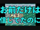 【ザ・コンビニ】我々式コンビニ経営論part25(終)【複数実況プレイ】