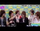 【エアグルJACK!!】6/29 club ALL WHITE『最強イケメン集団』の巻