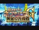 【実況】女神、集大成『新次元ゲイムネプテューヌVⅡ』 ep.19