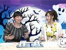 第7回(Part3/4)まりえってぃ、るるきゃんの『ゲームは1日◯時間!』