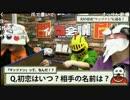 いい大人達の反省会&マッツァン大喜利('16/04) 再録 part1