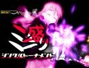 【MUGEN】ミニ盛りシングルトーナメント Part.15