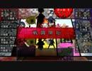 【刀剣乱舞】刀剣男士達の永い後日談のネクロニカ1-3【ゆっくりTRPG】 thumbnail