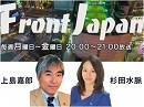 【Front Japan 桜】南シナ海 中国主権認めず / 政党選挙の現実 / 「理想」を語るために必要なこと[桜H28/7/13]