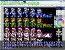 【VC++で】ゲームプログラムを組んでみた【FF風DQ2】Making
