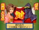礼に始まり礼に終わるバカゲーを実況プレイ【Part4】 thumbnail