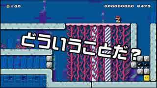 【ガルナ/オワタP】改造マリオをつくろう!【stage:51】