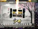 麻雀格闘倶楽部ZERO 動画サービスpart13 thumbnail