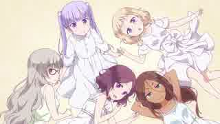 【NEW GAME! ED】Now Loading!!!!【高音質】