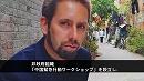 スウェーデン人が中国中央テレビで「罪を認めた」真相