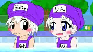 オリジナルアニメ描いてみた「プールの悩