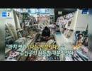 【韓国人テロ】福島原発周辺の立ち入り禁止区域で店舗住居不法侵入
