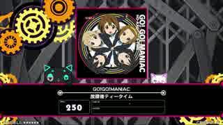 【BeatStreamアニムトライヴ】GO!GO!MANIAC(BEAST) PERFECT