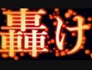 【鏡音リンV4X】ALGORITHM【オリジナル】