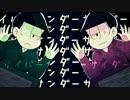 【おそ松さん人力・手描き】利きサイバー企画【総勢25名】