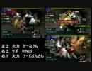 【MHX】激昂ラーを笛PTが狩技3種で華麗に狩猟、音撃震フィニッシュ!