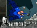 第39位:【hoi2】総統と愉快な仲間たちの第二次世界大戦 part15【マルチプレイ】