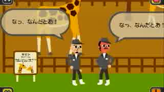 """【実況】正体不明ゲーム""""リモココロン""""をやってみる その⑭"""