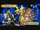Only my Shouki-gunS♂ #42
