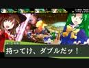 【東方卓遊戯】幽香と緑髪同盟のダブルクロス2-14【ダブルクロス】