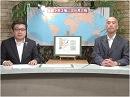【地図で見る第二次世界大戦】第45回:日米・沖縄決戦