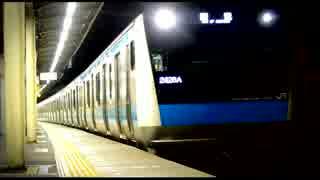 Tsurumi Station was Metropolis?