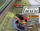 """【カービィのエアライド】コルダFR レックスウィリー 53""""52"""