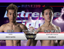 [無料] キックボクシング 2016.3.26 【RISE 110】OPファイト バンタム級 <銀 次VS 永井健太朗>