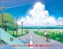 【ニコラップ】夏休みyummy (Rap Cover)【ハリーポッチャリー】