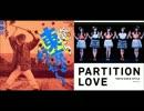 IKZO×東京女子流:Partition Love -Instrumental-
